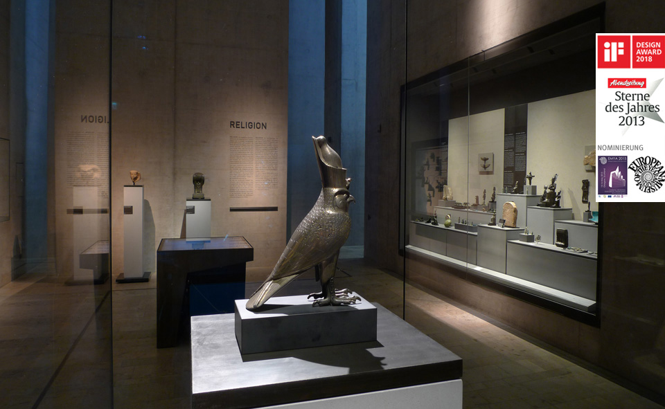 Die Werft State Museum Of Egyptian Art Munich